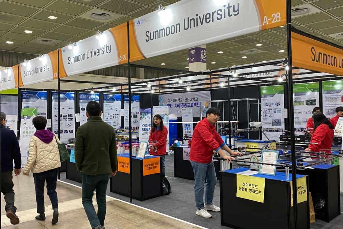 Universities Section - SIIF 2019