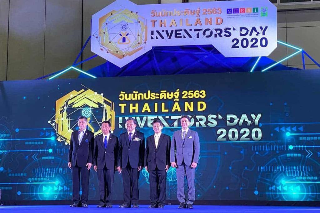 IPITEX 2020, slavnostní zahájení, BITEC, Bangkok, Thajsko