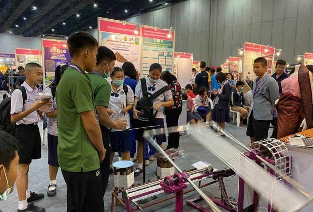 Thai Inventors – IPITEx 2020