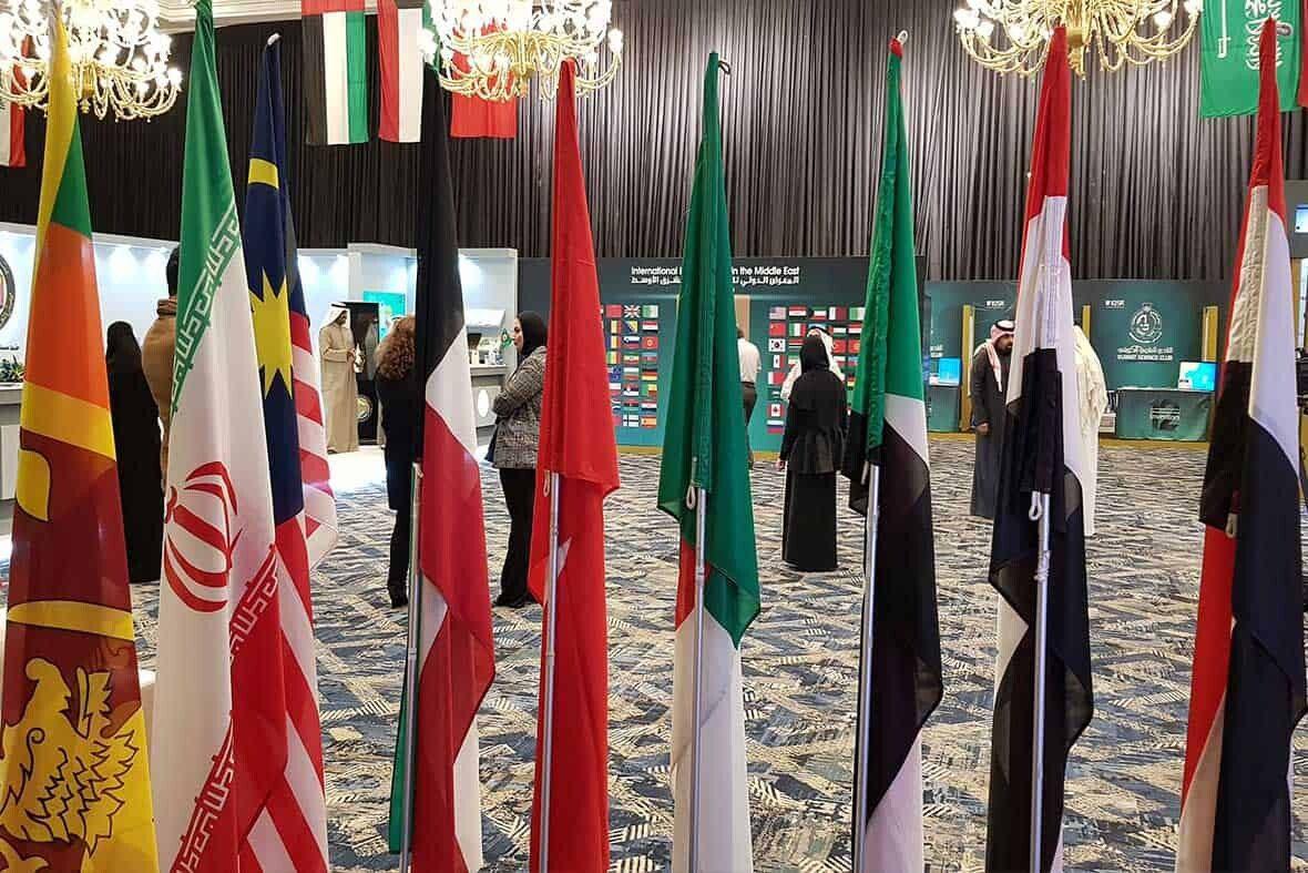 IIFME 2020 - Exhibition Overview