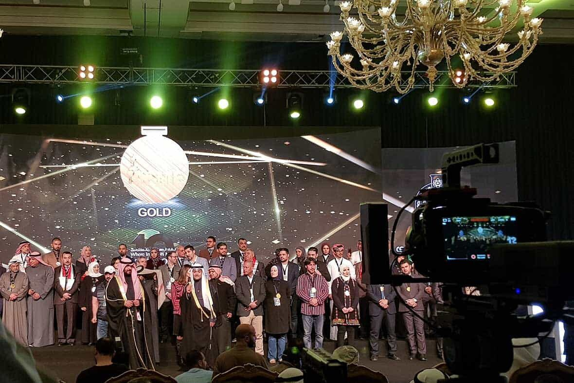Official Award Ceremony - IIFME 2020,The International Invention Fair of the Middle East