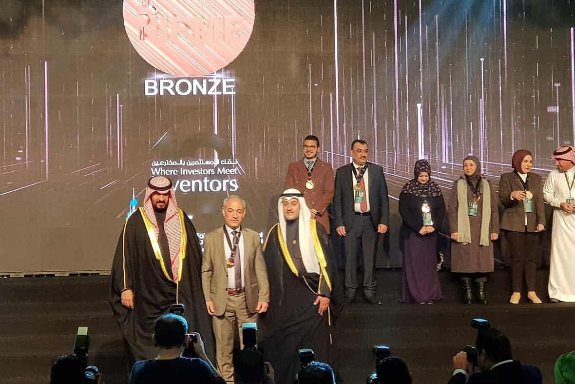 IIFME 2020 - Official Award Ceremony