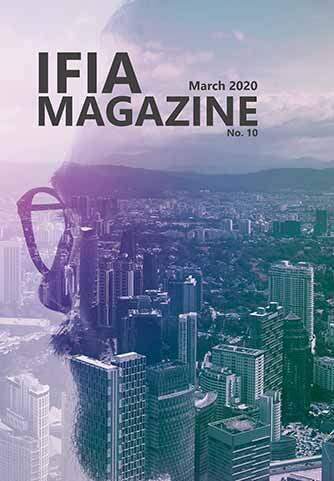 《 IFIA》雜誌第10期
